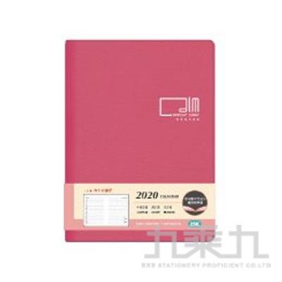 2020 16K左7右筆記(紅) CDN-390A