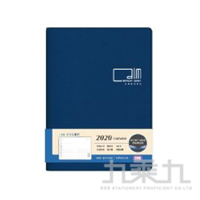 2020 16K左7右筆記(藍) CDN-390C