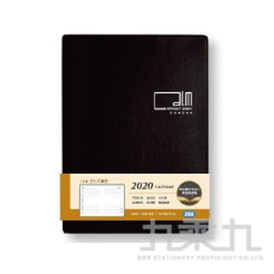 2020 25K左7右筆記(黑) CDN-392B