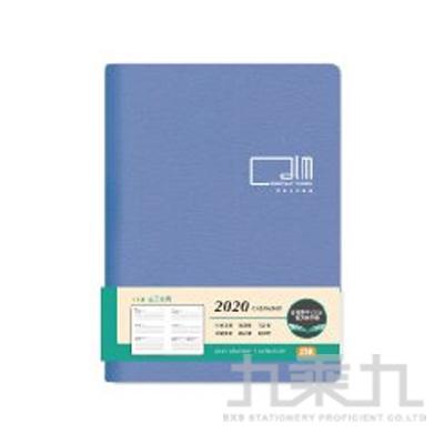 2020 25K左7右筆記(水藍) CDN-392D