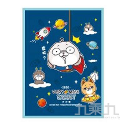 2020_16K年度月計劃(超人兔)-好想兔 CN-16159B