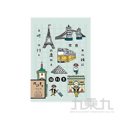 25K學年月計畫(歐洲篇)-貓行李 CDM-293B