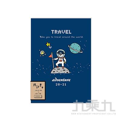 25K學年月計畫(太空)-貓行李 CDM-293C