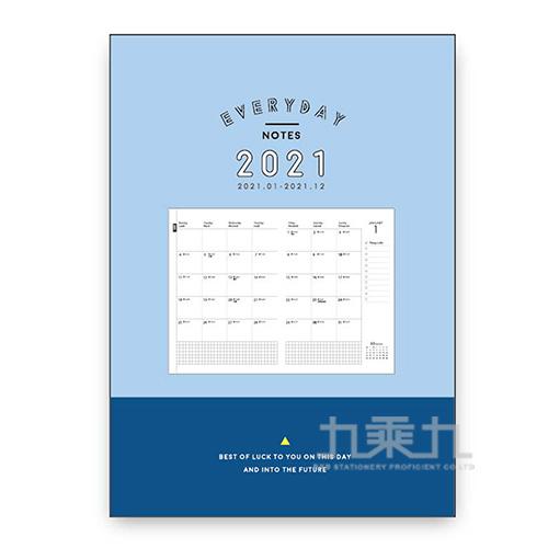 2021 50KLifeLog年度月計劃(藍) CDM-297B