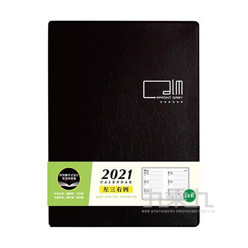 2021 16K左3右4(黑色) CDN-425B
