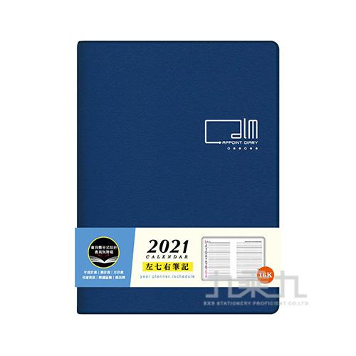 2021 16K左7右筆記(藍色) CDN-426C