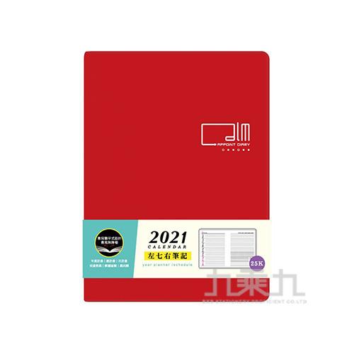 2021 25K左7右筆記(紅色) CDN-428A