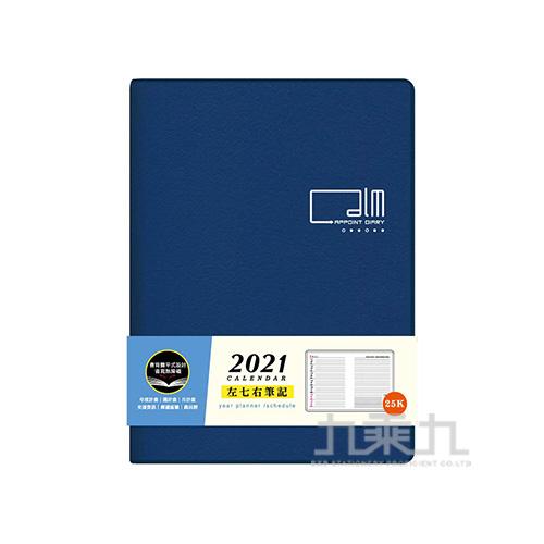 2021 25K左7右筆記(藍色) CDN-428C