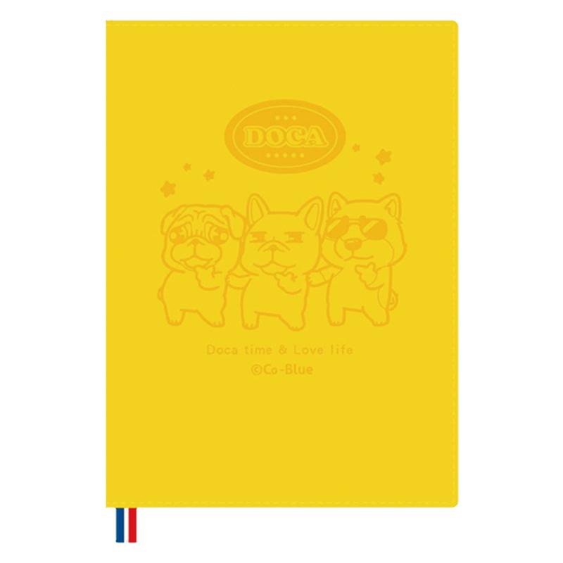 2022 50K跨年皮書衣手帳(黃色)-豆卡頻道