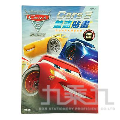 Cars3競速貼畫 RCA40B