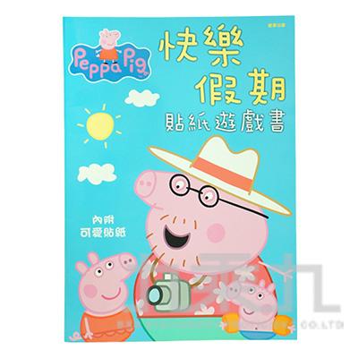 粉紅豬小妹快樂假期貼紙遊戲書 PG005E