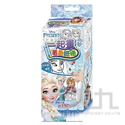 冰雪奇緣一起畫著色紙捲 DS013A