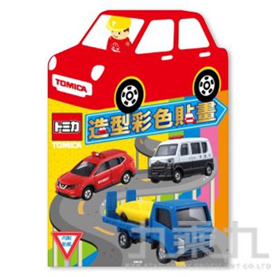 多美小汽車彩色造型貼畫 TM006C