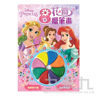 迪士尼公主8色花瓣蠟筆畫 RCF02B