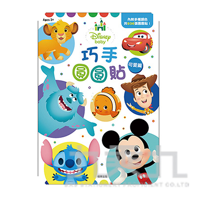 DisneyBaby巧手圓圓貼可愛篇 RCE01B