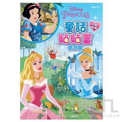 迪士尼公主童話貼貼書夢想篇 RCA13