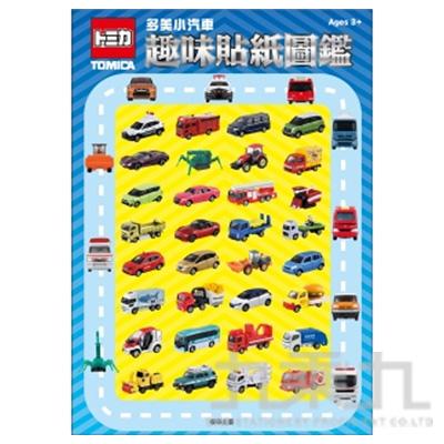 多美小汽車趣味貼紙圖鑑 TM030C