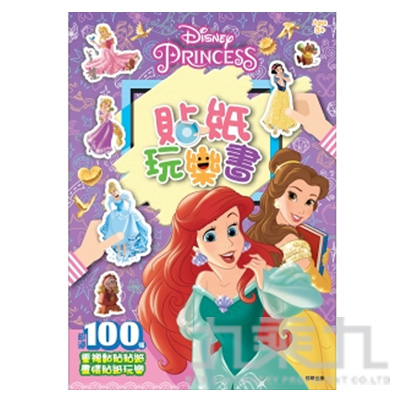 迪士尼公主貼紙玩樂書 RD026E