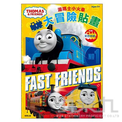 湯瑪士小火車大冒險貼畫 TQA08