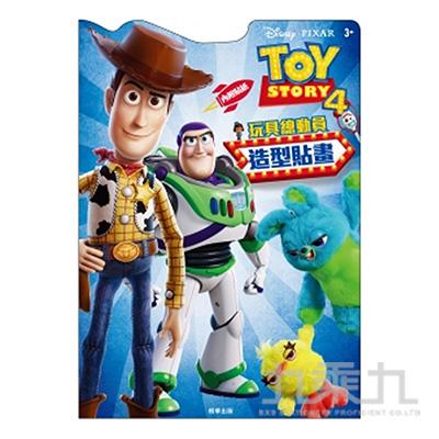 玩具總動員4造型貼畫 DS007Q