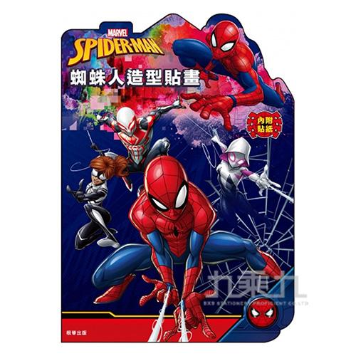 漫威造型貼畫(蜘蛛人版) MR006B