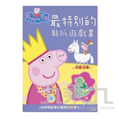 89#粉紅豬小妹最特別的貼紙遊戲書 PG005C