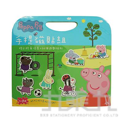 粉紅豬小妹手提磁貼組 PG036A