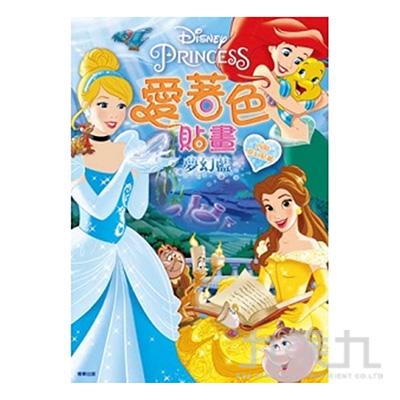 迪士尼公主愛著色貼畫(夢幻藍) RCA11