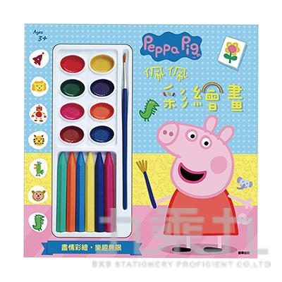 粉紅豬小妹 佩佩彩繪畫 PG032B