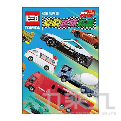 多美小汽車跑跑趣味貼畫 TM023D