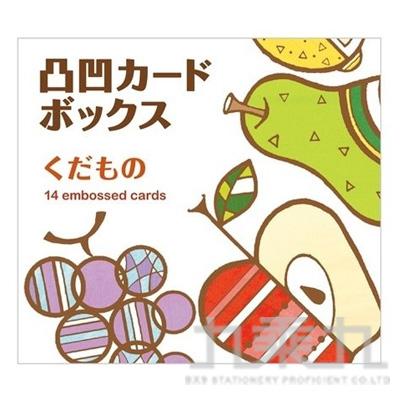 KOKUYO 凹凸著色片組合-水果