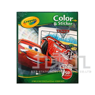 Crayola汽車總動員貼紙著色本