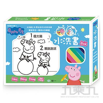 PeppaPig粉紅豬小妹愛數數水洗書 C675191