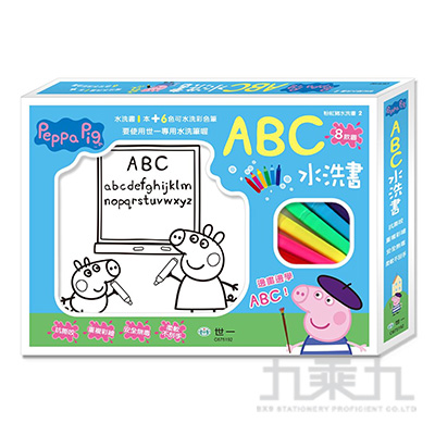 PeppaPig粉紅豬小妹ABC水洗書 C675192