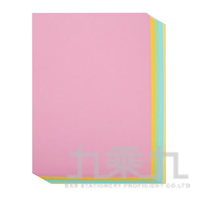 A4彩色模造紙120P(25入)