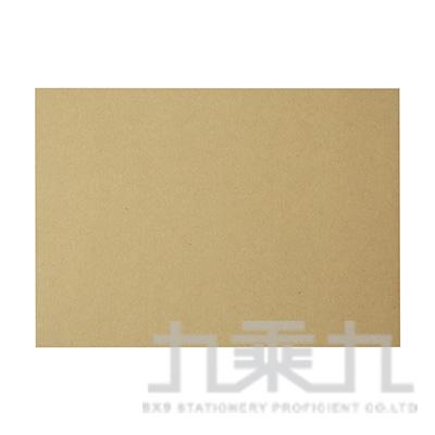 A4 牛皮紙板2mm