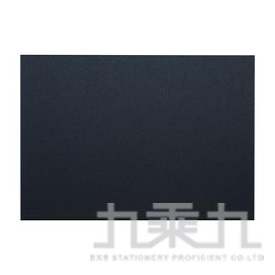 A4 模型紙板(黑)