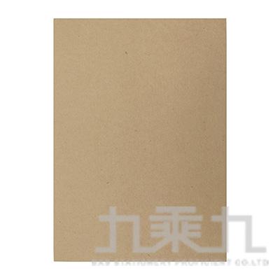 A4 牛皮紙板1mm