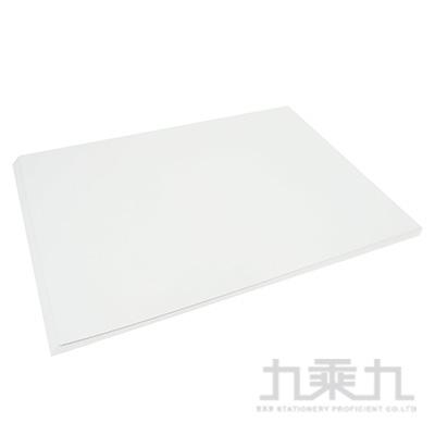 A4厚口圖畫紙(8入)約150P