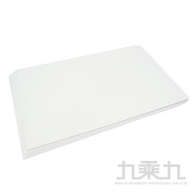 A5厚口圖畫紙(15入)約150P