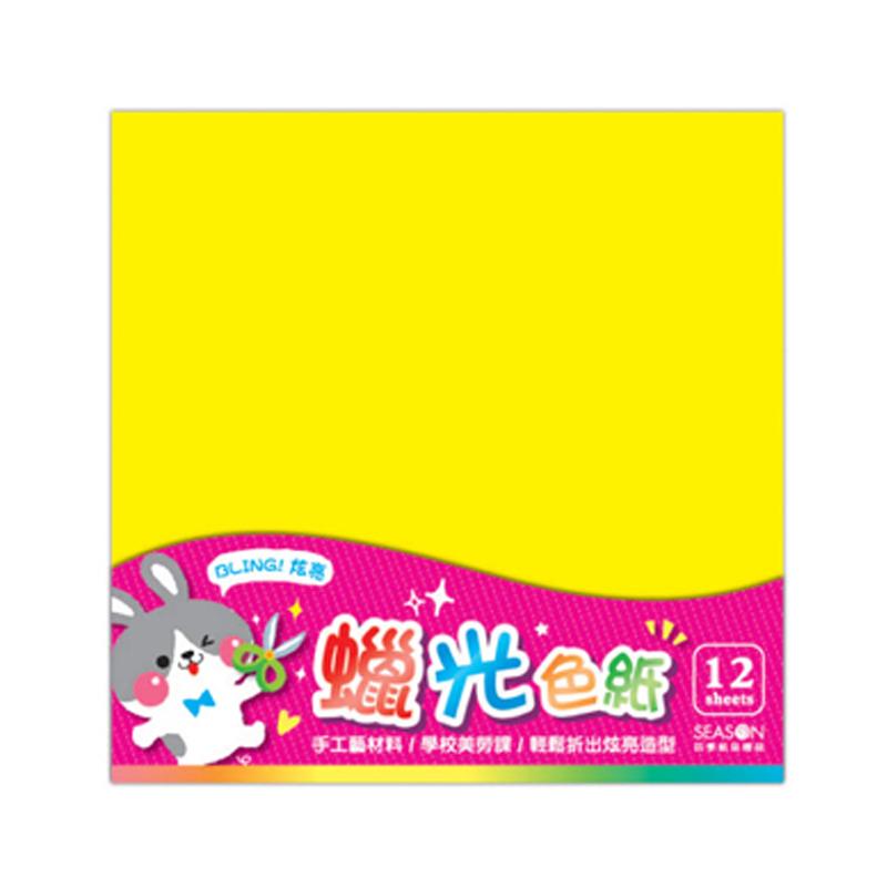 蠟光色紙-灰兔 GT2028-08