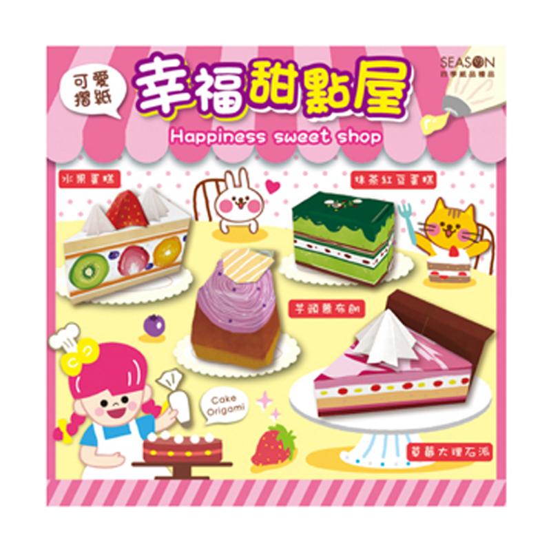 GT2541-44 摺紙色紙-甜點