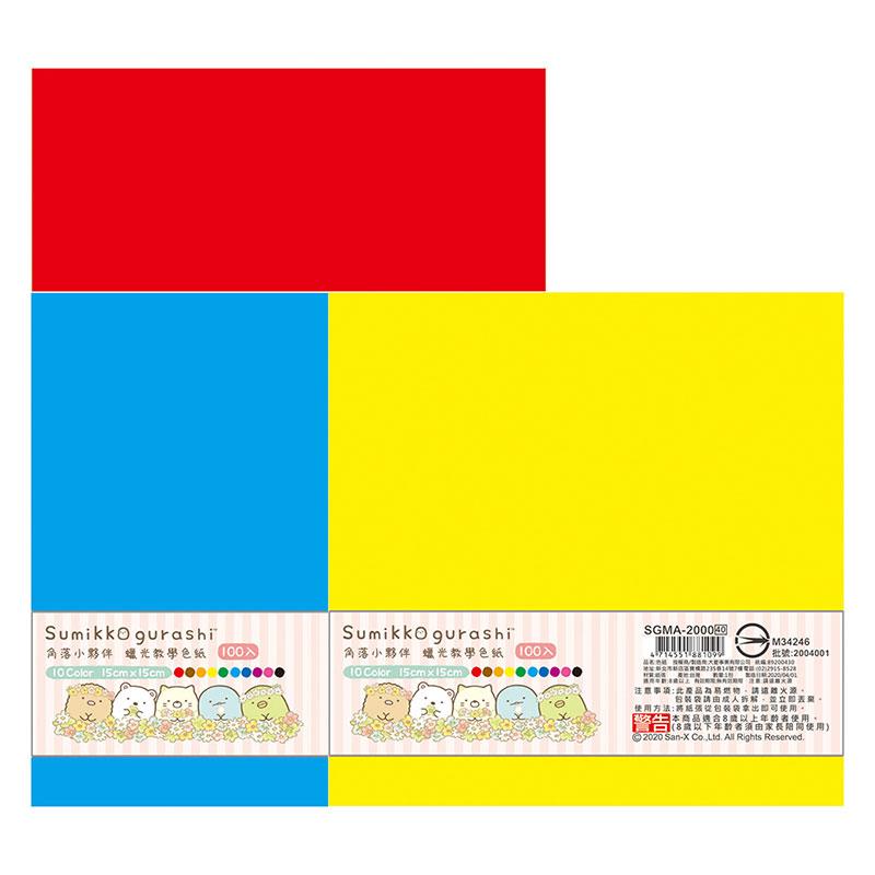 小夥伴蠟光教學色紙B100入(顏色隨機)