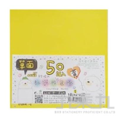 黃色色紙(50張) 38102-2