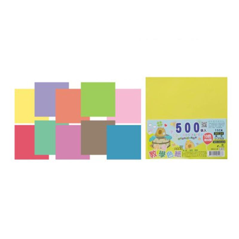 模造教學色紙500張38114