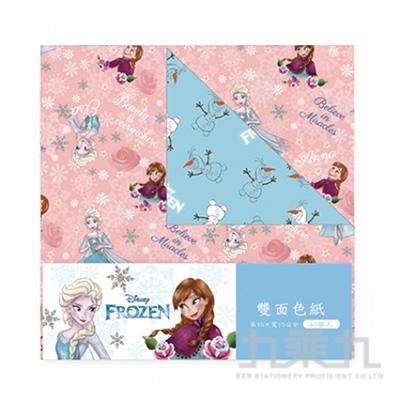 迪士尼雙面色紙(冰雪奇緣) DPCF-502H