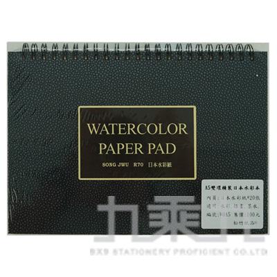 A5日本水彩本-日本水彩紙20張 W0A5
