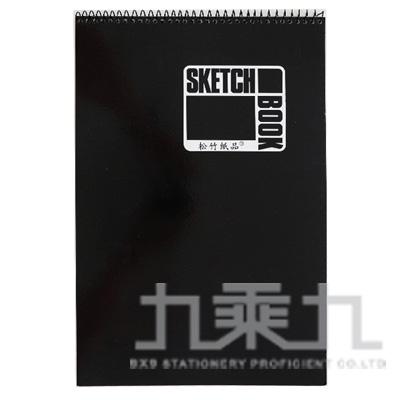 8K平裝素描本-黑色封面 P112