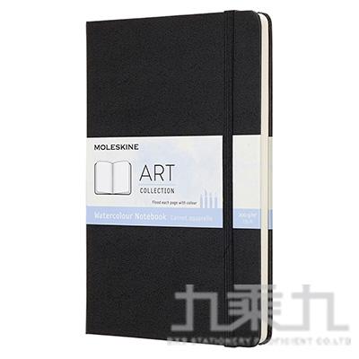 (可燙金) MOLESKINE 藝術系列水彩筆記本L型-黑 ML715635