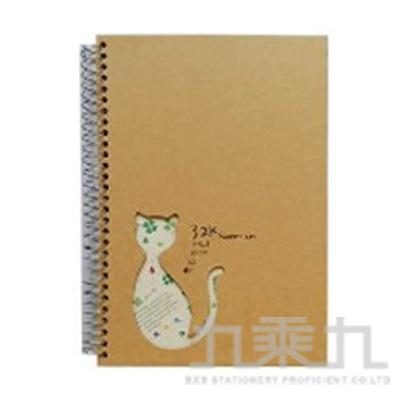 SWEET CAT 32K精裝素描簿 2597